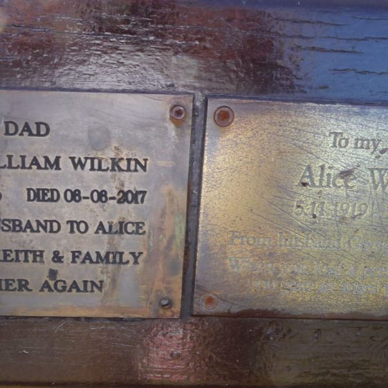 George and Alice Wilkin, Silver Cup car park