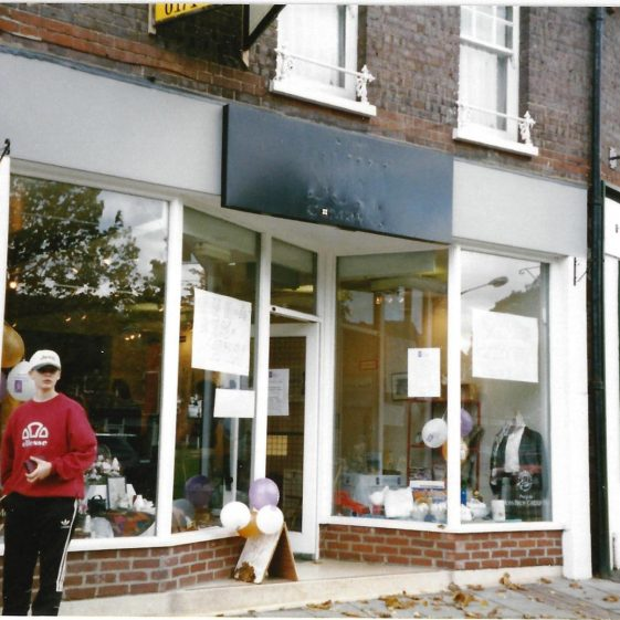 (10) 1998 temporary charity shop | LHS archives - LHS 6082