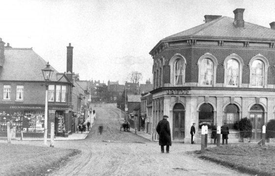 Railway Hotel - Harpenden Arms