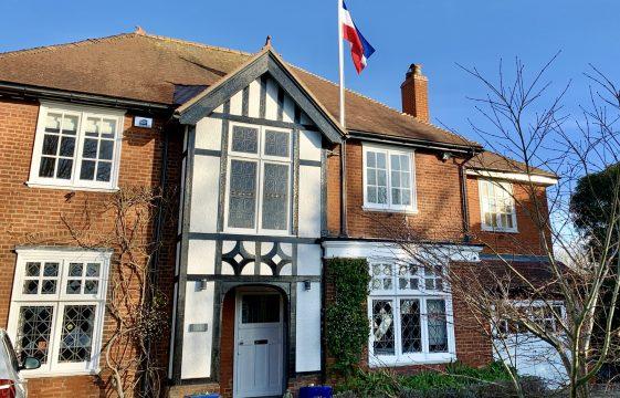 The Embassy Flag Flies Again in Milton Road