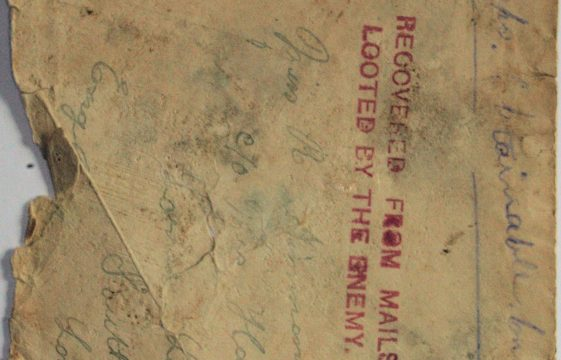 A letter from the Boer War - June 5th 1900
