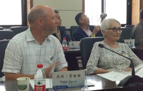 More celebrations of George Hogg and the Gung Ho movement in China - September 2016
