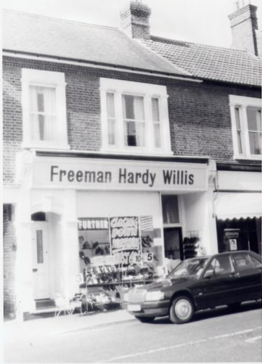 18 Station Road. FHW closing in 1992 | Les Casey, LHS archive cat.no. P.004067